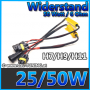 12V 50W / 6Ohm Widerstand Canbus H8/H9/H11 (SET)