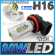 80W (H16) CREE HighPower LED Lampe Leuchtmittel